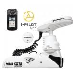 Электрический кормовой ГПС мотор MINN KOTA Riptide Ulterra-80 iPilot Link, 60'' нога, 24V, Bluetooth, пульт дистанционного управления, белого цвета, морская вода