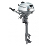 Outboard engine HONDA BF 2,3 DH SCHU