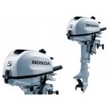 Лодочный мотор HONDA BF 5 DH LHU