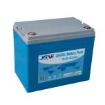 Lithium battery JGNE Goldencell LiFePO4 100Ah 12V