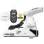 Electric Bow Mount Remote Control MINN KOTA Riptide Ulterra-80 iPilot Link, US2, 60'' leg, 24V, Bluetooth, remote control, white, salt water